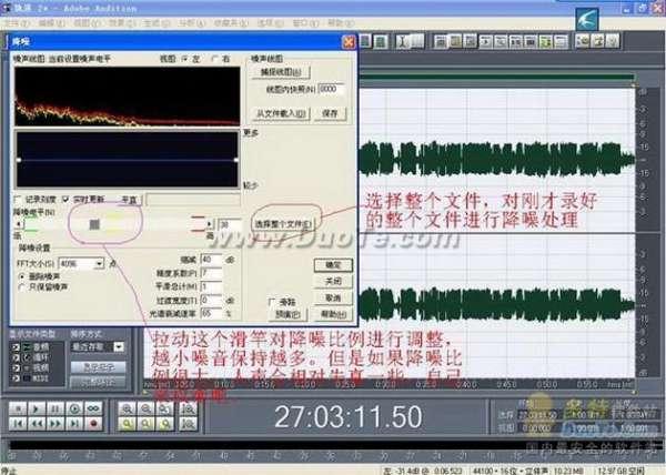 利用Cool Edit从VCD中做伴奏的方法