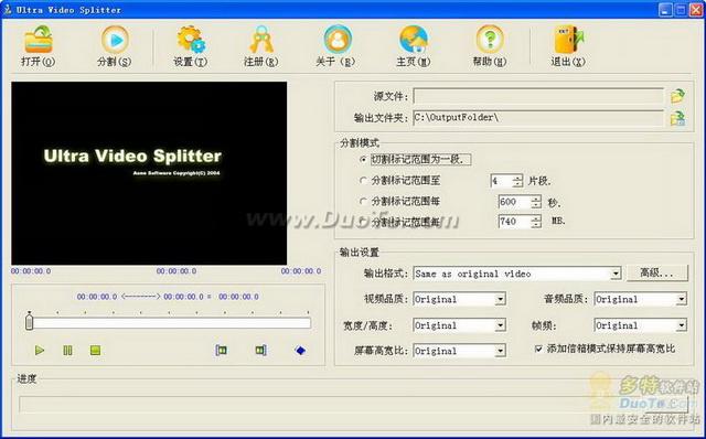 4款好用的视频分割软件分享