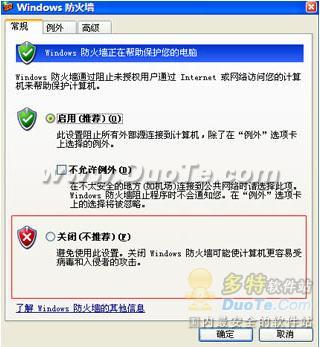 公网及端口映射检测工具--IpTest