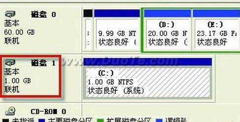 把Windows XP装进内存