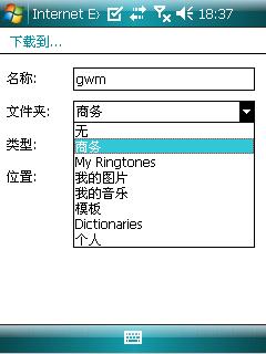 大智慧证券手机版下载方法
