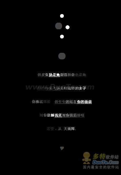 迷茫的QQ空间留言代码