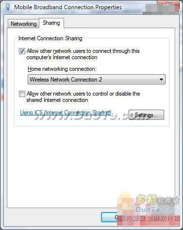 用命令启用Windows 7系统的Wi-Fi基站功能[组图]
