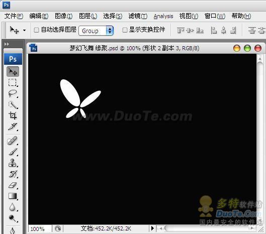 Photoshop蝴蝶模板制作方法
