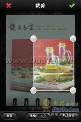 美图秀秀For iPhone1.0.1试用评测