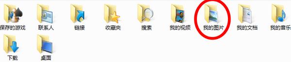 教你自制Windows 7幻灯片桌面主题
