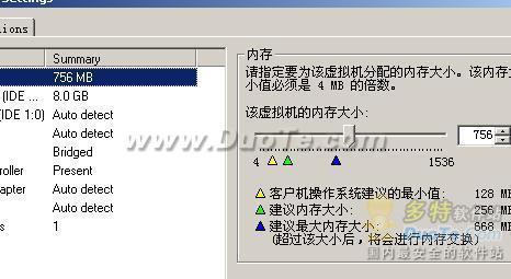 VMware虚拟机XP系统安装教程