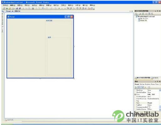 VB.net2008打造精美电子日历程序