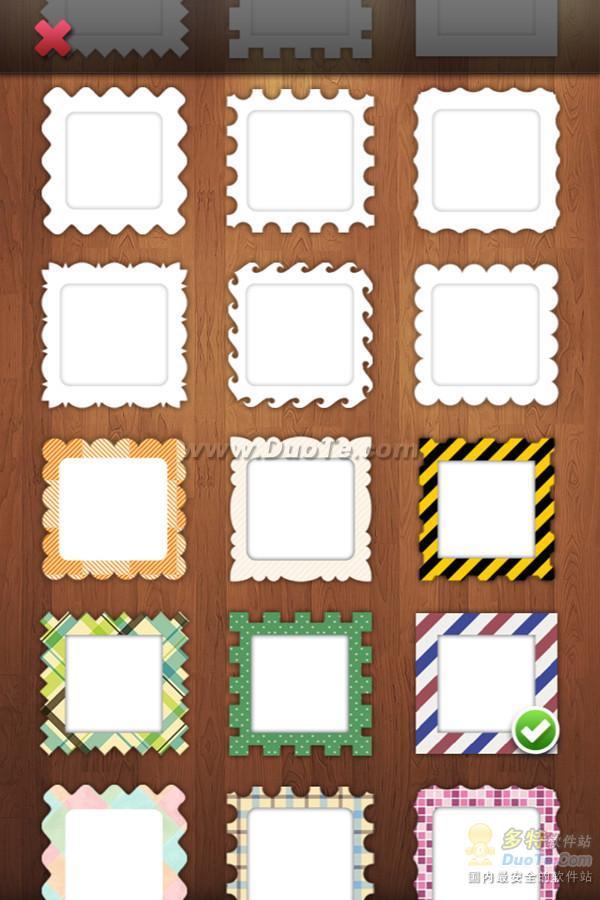 用美图秀秀iPhone版拼图 让你一次发多图到微博