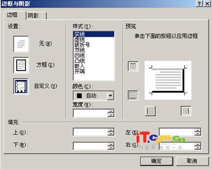 Frontpage XP玩特效