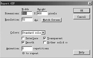 在FrontPage 2000中插入Flash动画