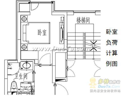 浩辰CAD教程之住宅建筑负荷计算样例