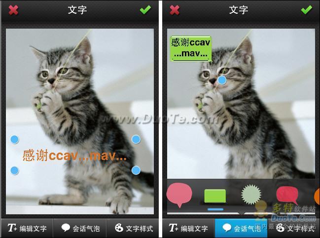 """和美图秀秀iPhone版一起玩转流行""""鲸鱼体"""""""