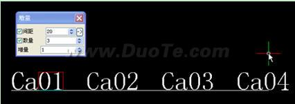 浩辰CAD2012教程之混合文字递增