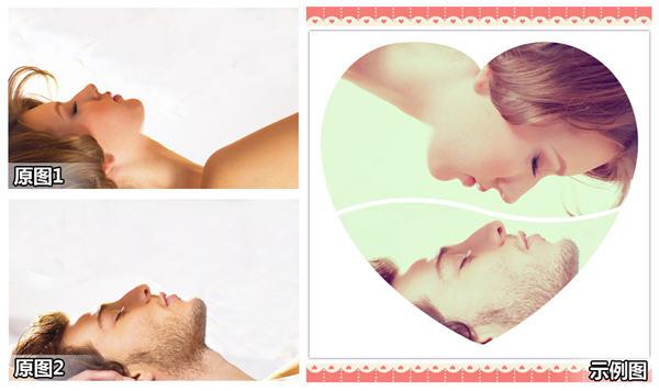 亲密默契 美图秀秀打造情侣互动拼图