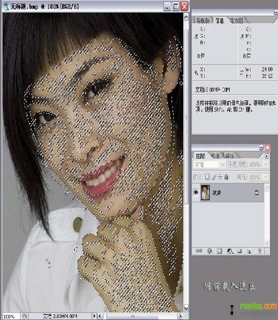 photoshop人物美容教程-怎么去噪点