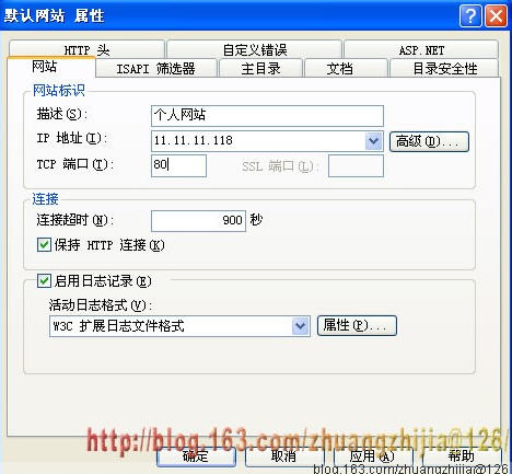 配置IIS服务器,如何配置IIS服务器?