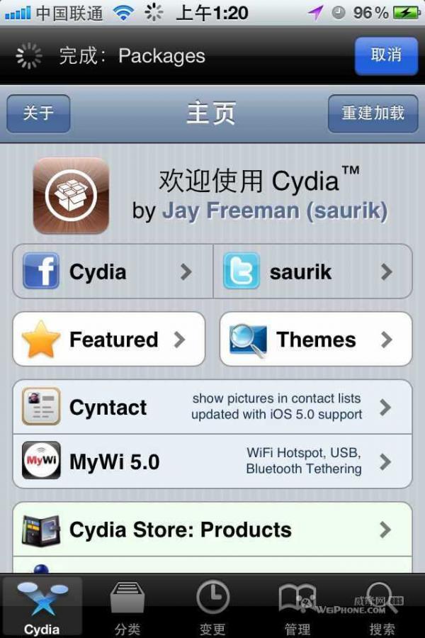 mac下iphone 4s图文越狱教程
