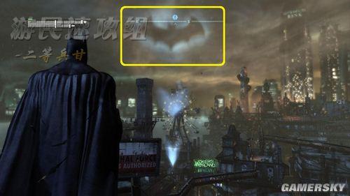 蝙蝠侠:阿甘之城攻略