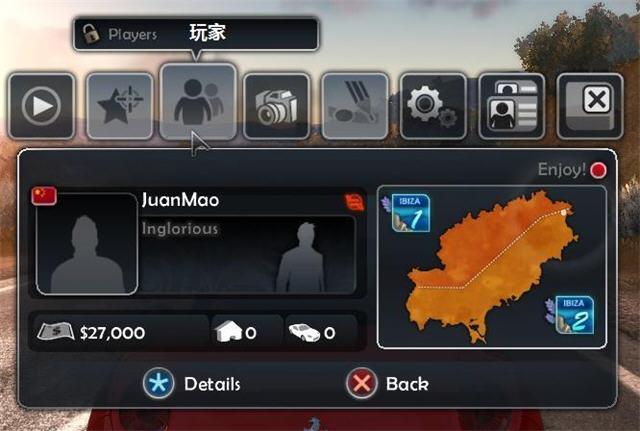 《无限试驾2》游戏选项翻译
