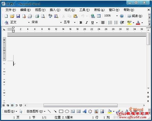 在word2003文档中显示页眉页脚的方法