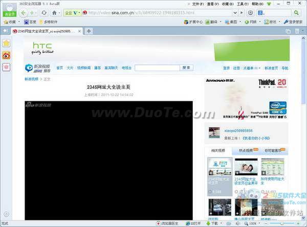 如何使用CCTV/CNTV视频下载器下载网络视频