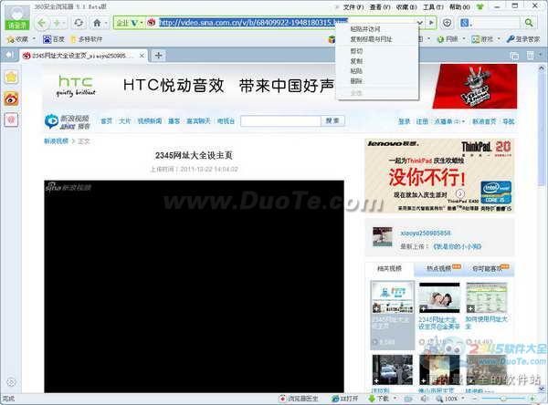 """如何使用CCTV/CNTV视频下载器下载网络视频"""""""