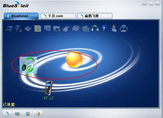 千月驱动程序安装教程及使用方法