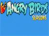 《愤怒的小鸟季节版》金蛋攻略