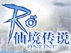 《仙境传说RO》新手教程之环境设置