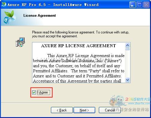 Axure rp下载安装教程