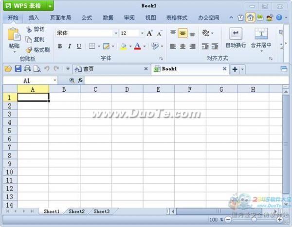 wps表格新建空白文档