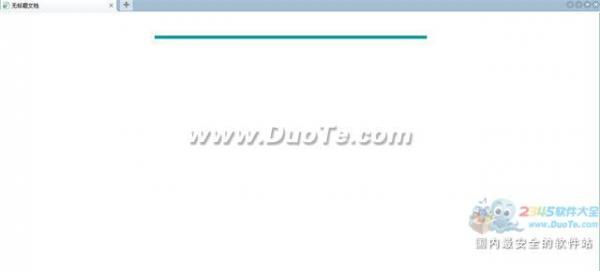 Dreamweaver水平线的插入与设置
