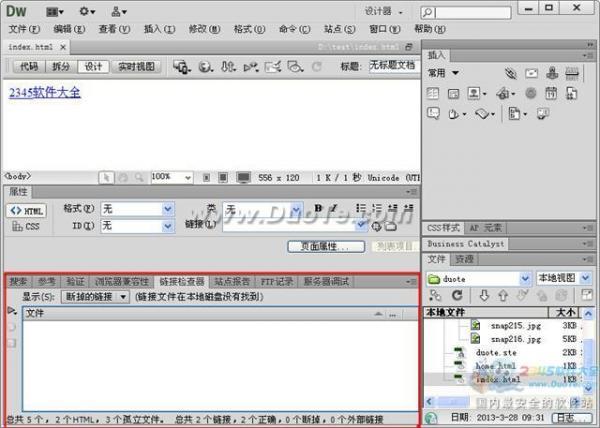 Dreamweaver怎么检查站点中的链接错误