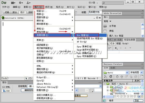 Dreamweaver怎样为网页添加背景音乐播放器?