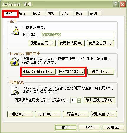 pps中点击登录按钮没反应的解决方法