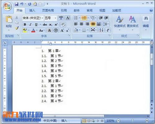如何在word2007中插入多级列表