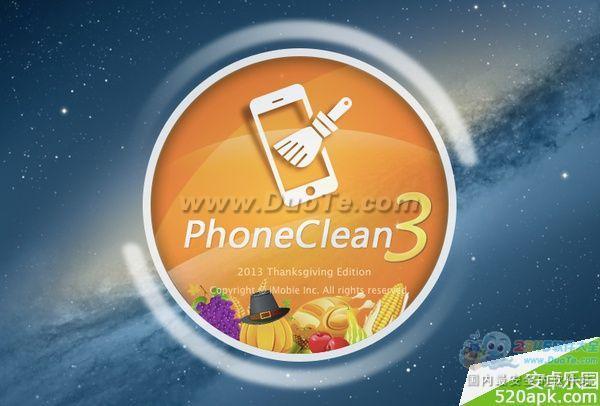 PhoneClean清除缓存使用教程