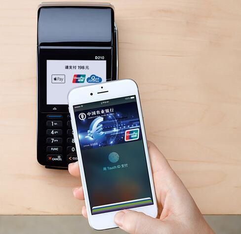 Apple Pay安全吗 Apple Pay会泄露个人信息吗