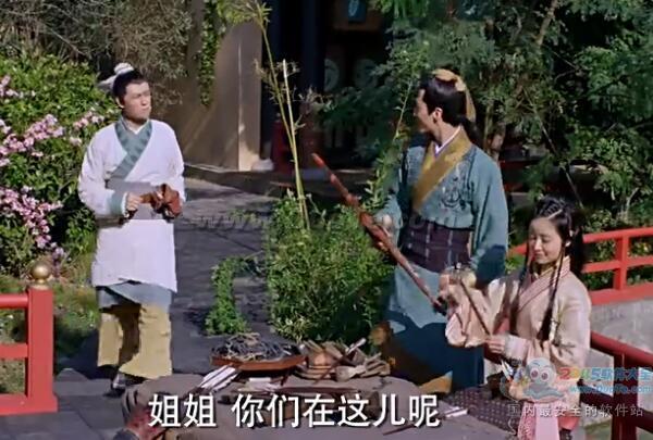 秀丽江山之长歌行全集(1-56集)在线观看_秀丽江山之长歌行在线观看05集