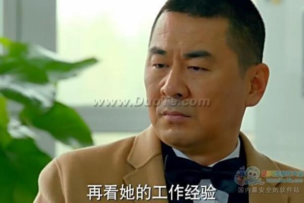 中国式关系全集(1-36集)在线观看_中国式关系在线观看16集