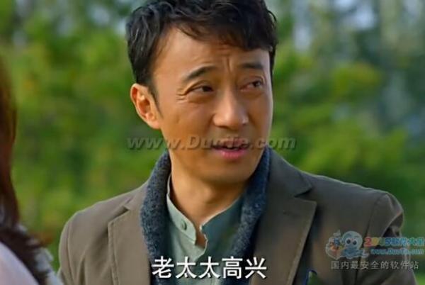 中国式关系全集(1-36集)在线观看_中国式关系在线观看15集