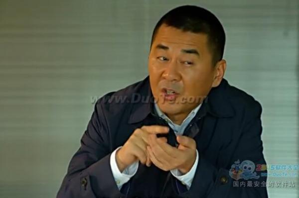 中国式关系全集(1-36集)在线观看_中国式关系在线观看第10集