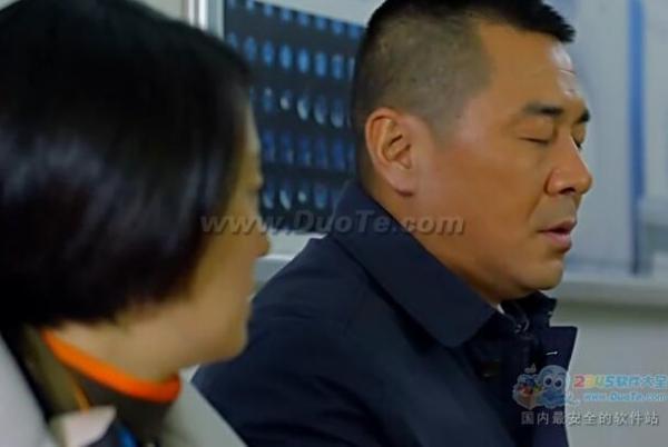 中国式关系全集(1-36集)在线观看_中国式关系在线观看02集