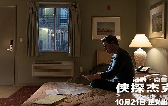 侠探杰克:永不回头在线观看_侠探杰克:永不回头在线观看