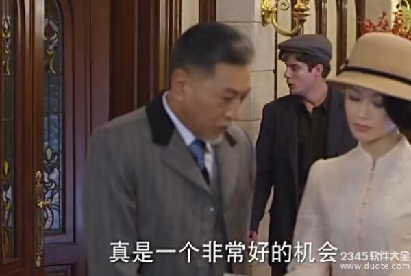红星照耀中国全集(1-30集)在线观看_红星照耀中国完整版在线观看01集