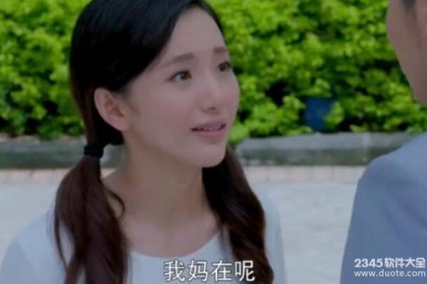 恋爱真美全集(1-37集)在线观看_恋爱真美在线观看01集