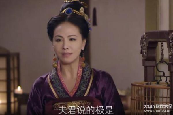 兰陵王妃全集(1-47集)在线观看_兰陵王妃在线观看06集