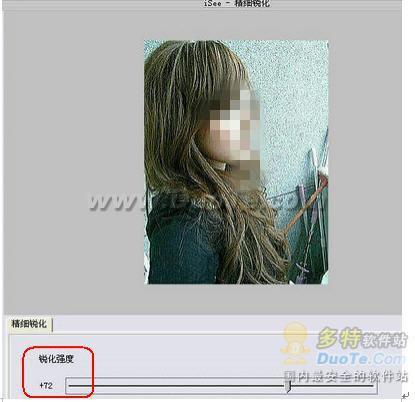 自制文艺女青年照