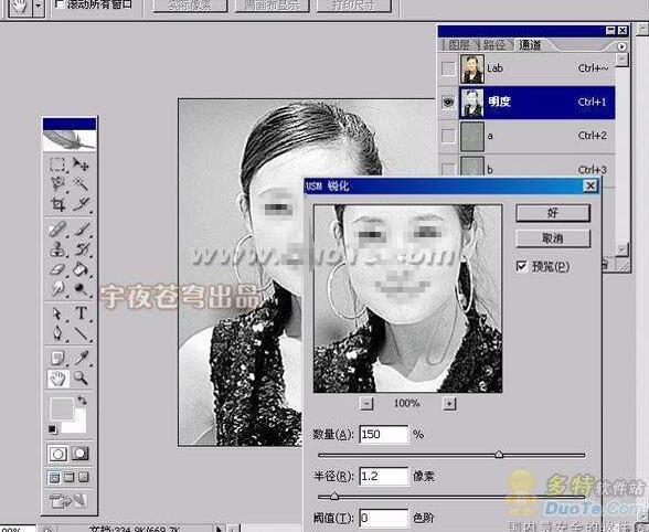 如何用Photoshop將模糊照片變清晰?